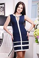Donna-M платье IR Шарм, фото 1