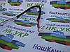 ТЕРМОПРЕДОХРАНИТЕЛЬ SAMSUNG DA47-00301F ДЛЯ ХОЛОДИЛЬНИКА (аналог)