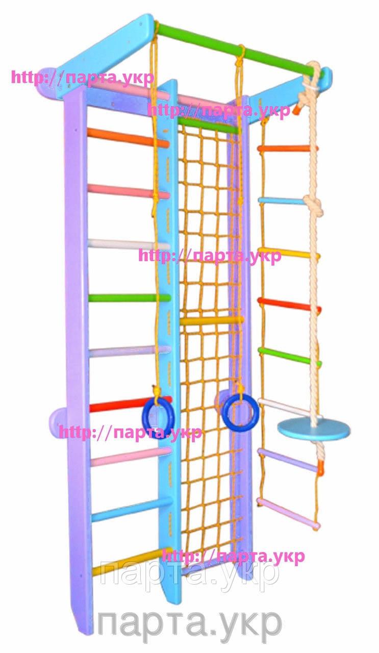 Спортивный уголок  Комби  Фиолет h 225 см
