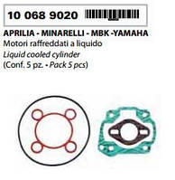 Набор прокладок Yamaha Aerox/Aprilia SR 50CC для двигателей Minarelli Gorizontal