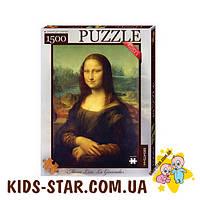 Пазлы 1500 элементов Danko toys (с1500-01-04)
