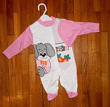 Детские комплекты для малышей Зайка