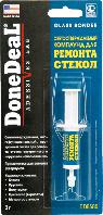 Клей светоотверждаемый компаунд для ремонта стекол DD6585 DoneDeal