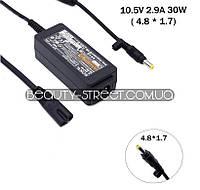 Блок питания для ноутбука Sony VAIO VGN-P91HS 10.5V 2.9A 30W 4.8x1.7 (B)