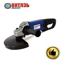 Болгарка / Угловая шлифовальная машина Витязь МШУ-230-2200