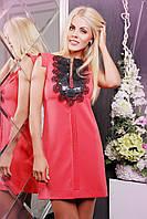 Donna-M платье IR Элис, фото 1