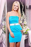 Donna-M платье IR Персик