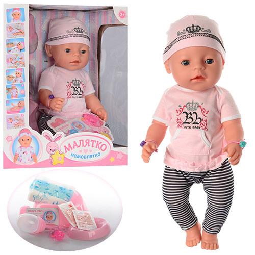 Кукла пупс Baby Born BL010DКукла пупс Baby Born BL010D-UA (украинская коробка)