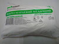 Марлевый отрез 5 х 90 см / Экобинт