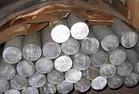 Круг 50 мм алюминий Д16, фото 1