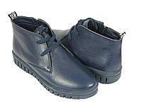 Синие стильные ботиночки на каждый день