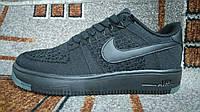 Подростковые кроссовки air force найк аир форс вязаный верх черные