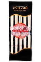 Бамбуковые палочки для еды Сэн сой Премиум ( 5 пар)/60