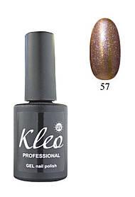"""Гель-лак для ногтей """"Кошачий глаз"""" Kleo Professional Chameleon Cat eye gel 3D effect Цвет 57"""