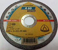 Отрезной круг по металлу на болгарку 125х1 КРОНЕНФЛЕКС