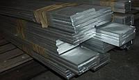 Шина 80х8 алюминий  АД0