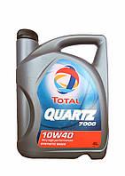 Моторное масло Total QUARTZ 7000 A3/B4 10W-40 (4л.)