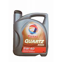 Моторное масло Total QUARTZ 9000 A3/B4 5W-40 (4л.)