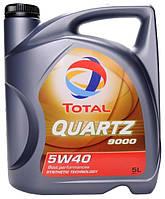Моторное масло Total QUARTZ 9000 A3/B4 5W-40 (5л.)
