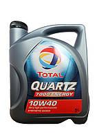 Моторное масло Total QUARTZ 7000 ENERGY 10W-40 5л SL/CF