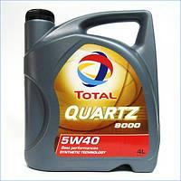Моторное масло Total QUARTZ 9000 ENERGY SN/CF 5W-40 (4л.)