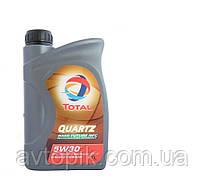 Моторное масло Total QUARTZ 9000FUT NFC A5/B5 A1/B1 5W-30 (1л.)