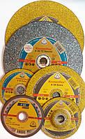 Диски отрезные для болгарки по металлу125х1.6 КРОНЕНФЛЕКС