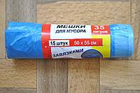 Мусорный мешок с завязками 35 литров Top LINE
