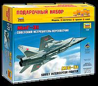 Подарочный набор сборная модель Zvezda (1:72) Советский истребитель-перехватчик МиГ-31