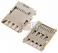 Коннектор SIM Samsung G355h / G900h / i9300i / N7520 / LG D850 / D855 / LS90 / D722 / D724 с коннектором карты памяти