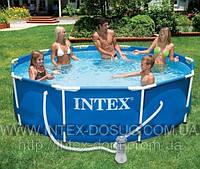 SUPER ХИТ!!!!!! ПРОДАЖ ИНТЕКС. Каркасный бассейн Intex 56999 305 х 76 см киев