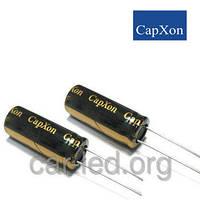 Конденсатор электролитический 2200mkf - 16v CapXon LZ 10 * 25