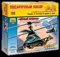 """Подарочный набор сборная модель Zvezda (1:72) Российский вертолет невидимка Ка-58 """"Черный призрак"""""""