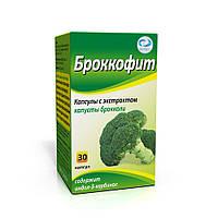 Броккофит 500 мг  кап №30