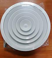 Диффузор круглый Д150