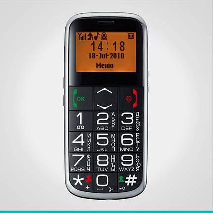 Телефон Бабушкофон Мегафон TDM-15 , фото 2