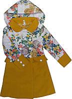 Пальто Доминика детское для девочки, 128 р