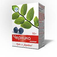 Чай Черника с витамином С Вертекс 70 г