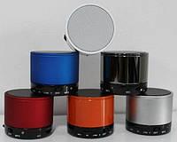 Портативный динамик S10 bluetooth (цвета в ассортименте), портативная музыкальная колонка
