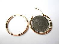Серьги кольца, маленькие