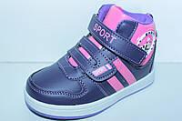 Высокие детские кроссовки на девочку тм МХМ Tom.m, р. 30