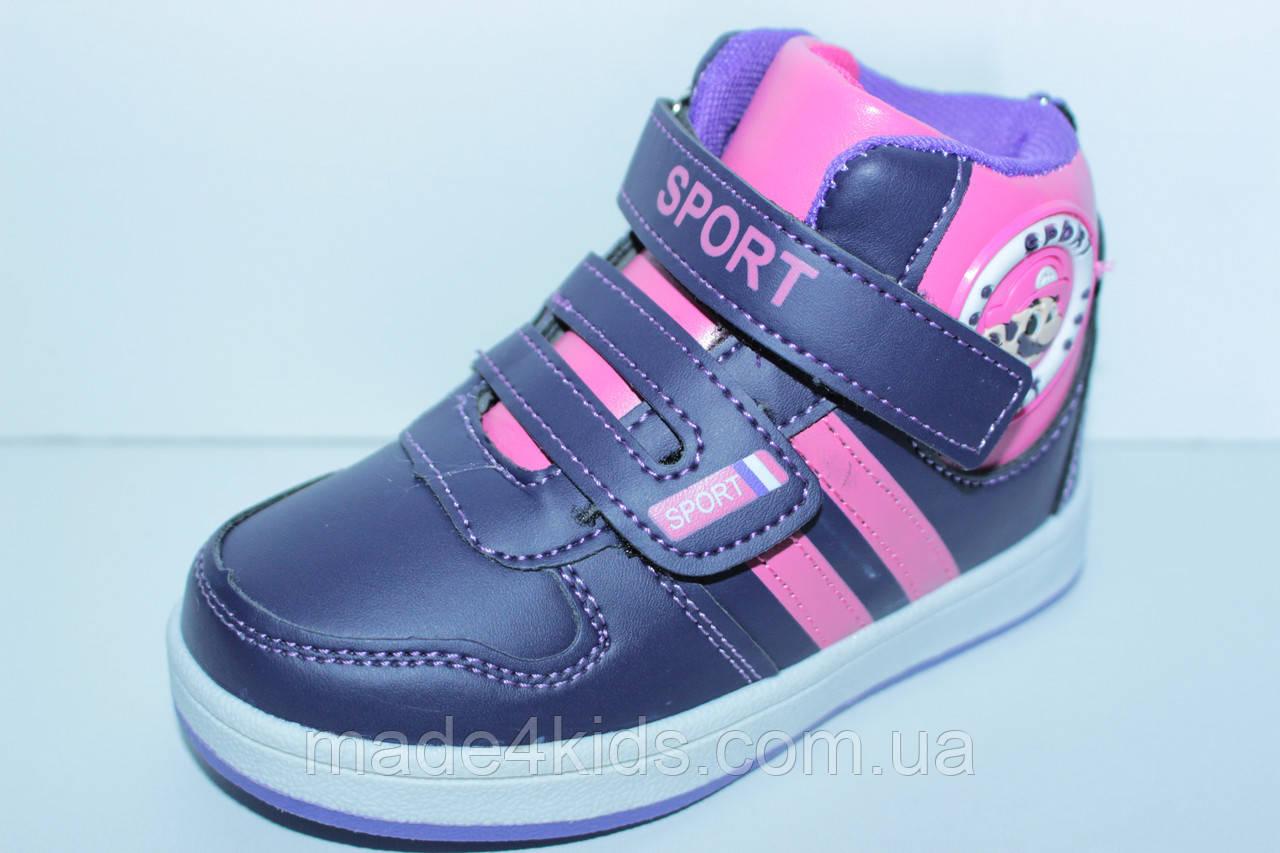 27af1360ec25 Высокие детские кроссовки на девочку тм МХМ Tom.m - Интернет-магазин детских  товаров