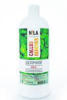 Nila Callus Remover щелочной Мята, 1000 мл.