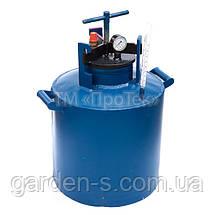 Автоклав HousePro домашний Усиленный (3 мм) на 100 банок по 0,5 л, фото 2
