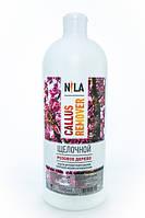 Nila Callus Remover щелочной Розовое дерево, 1000 мл.