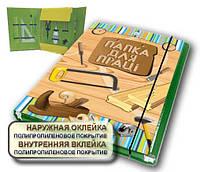 Папка на резинке для труда 250*320  PP покрытие, внутрення цветная РР вклейка