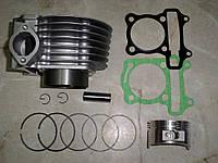 Цилиндр+поршень 150 куб.см.4т скутер