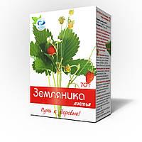 Чай Земляника с витамином С Вертекс 70 г