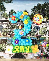 """Циферка два с именем и фольгированным шаром """" С Днем Рождения"""""""