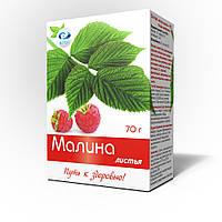 Чай Малина с витамином С Вертекс  70 г